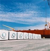 GE Nacelles being stored at the Port of Pensacola